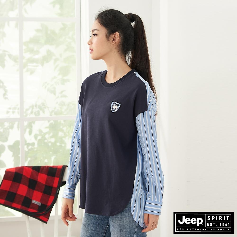 Jeep 女裝 撞色拼接長袖襯衫-深藍色