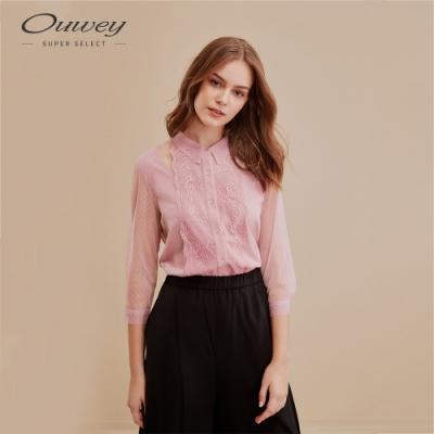 OUWEY歐薇 華麗波點蕾絲網布微透膚襯衫(紫)
