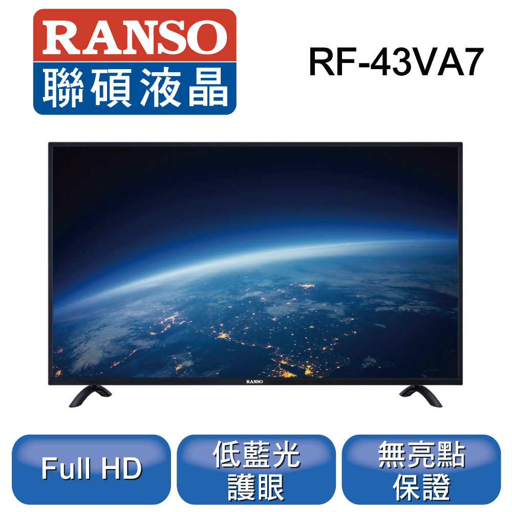 RANSO聯碩 43型 FullHD液晶顯示器RF-43VA7 @ Y!購物