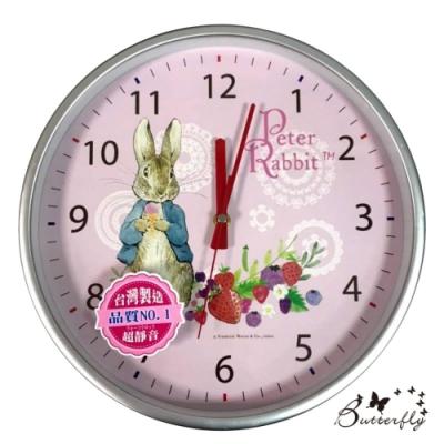 原廠授權比得兔Peter Rabbit彼得兔-比得兔草莓時鐘