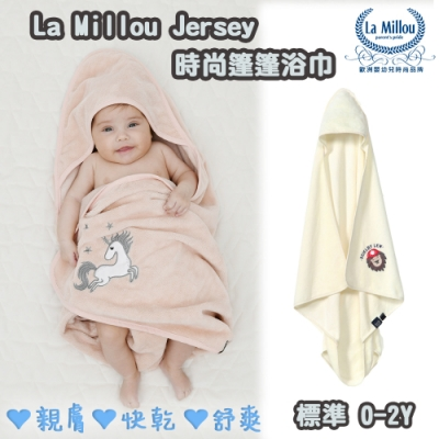 La Millou Jersey篷篷嬰兒連帽浴巾_標準0-2Y-打火小英雄(雲朵白)