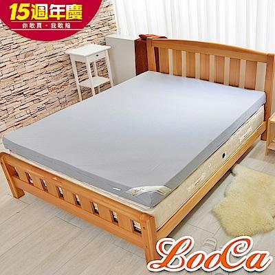 (週年慶限定)LooCa綠能護背5cm減壓床墊-加大6尺 搭贈黑絲絨竹炭表布