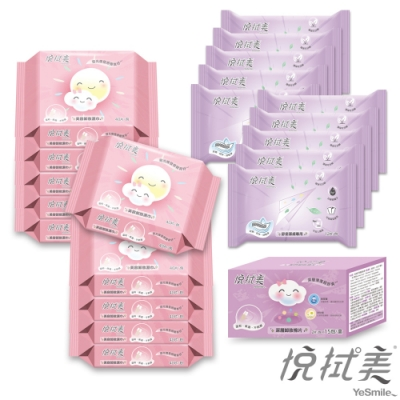 悅拭美 美顏私密組(卸妝濕巾40抽X10包+溼拭衛生紙12抽X10包+深層卸妝棉片X1盒)