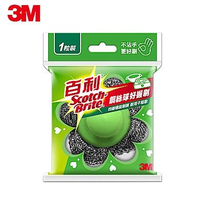 3M 百利鋼絲球好握刷 ( 不鏽鋼刷 / 鍋刷 / 鋼球刷 )