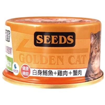 Seeds 聖萊西-GOLDEN CAT健康機能特級金貓罐-白身鮪魚+雞肉+蟹肉(80gX24罐)