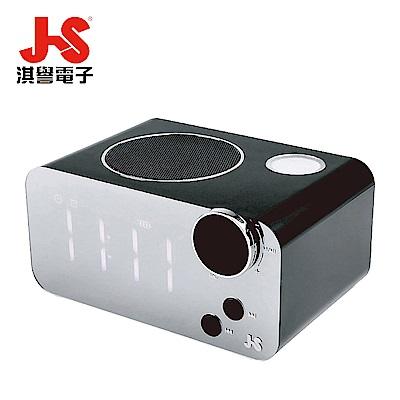 JS淇譽 鏡面時鐘藍牙喇叭JY1017