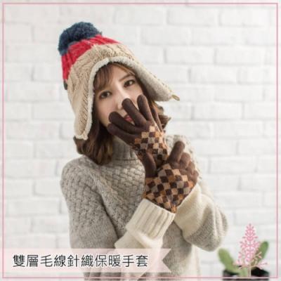 貝柔雙層保暖手套_馬賽克