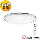 日本IRIS 5-8坪 遙控調光調色 LED吸頂燈 霜降 CL12DL-MM