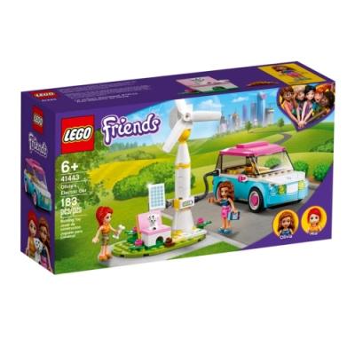 樂高LEGO Friends系列 - LT41443 奧麗薇亞的電動車