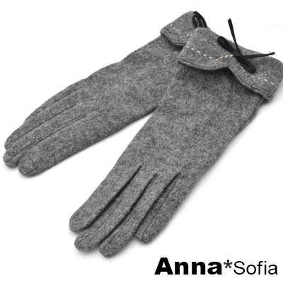 AnnaSofia 翻邊綁結 觸屏觸控針織混羊兔手套(麻灰系)