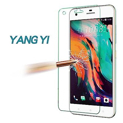 揚邑 HTC Desire 10 Pro 5.5吋 防爆防刮防眩弧邊 9H鋼化玻璃保護貼膜