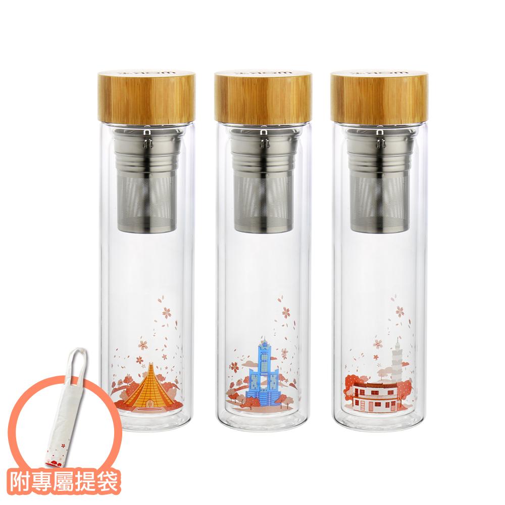 [買一送一]WOKY沃廚 花芯城市雙層耐熱玻璃瓶500ml附專屬提袋