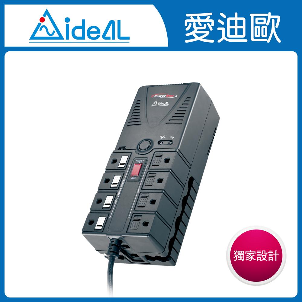 愛迪歐IDEAL 800VA穩壓器 PS-800(800VA/400W)