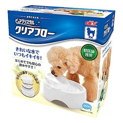 GEX 犬用靜音型飲水器 白色 950ml【57301】