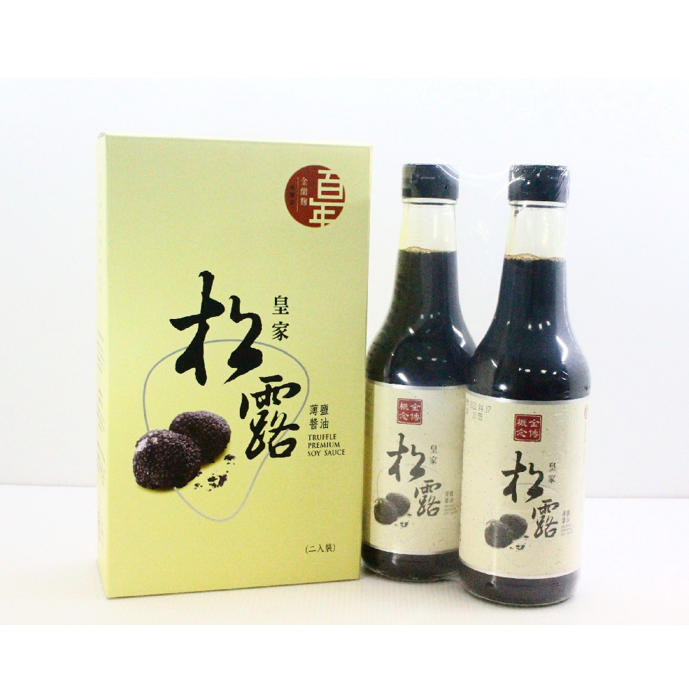 金博概念 皇家松露薄鹽醬油(500mlx2入)