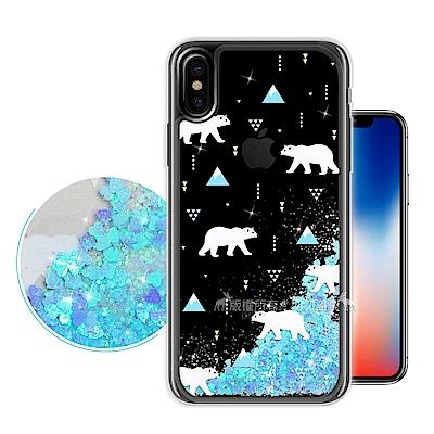 EVO iPhone X 流沙彩繪保護手機殼(北極熊)