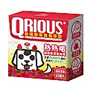 QRIOUS奇瑞斯紫錐菊萃飲:草莓口味PLUS/紫錐菊/熱熱喝/益生箘/兒童保健/無添加