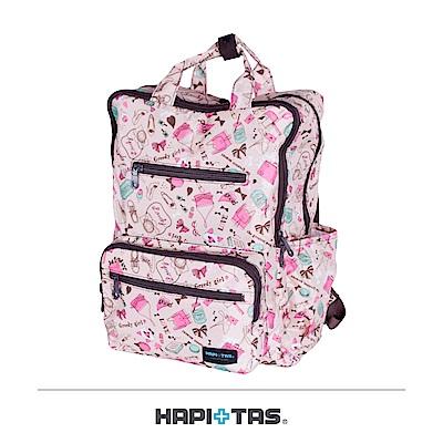 日本HAPI+TAS 最新手提 雙層後背包