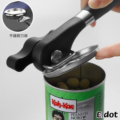E.dot 不鏽鋼手動旋轉開罐器/開瓶器