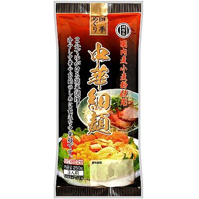加藤產業 麵有樂-中華細麵(250g)