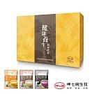 呷七碗 健康沖調禮盒(21入/盒)