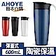日本白鶴 悠活印象 彈蓋式陶瓷保溫杯 隨行杯 600ml 藍色 product thumbnail 1