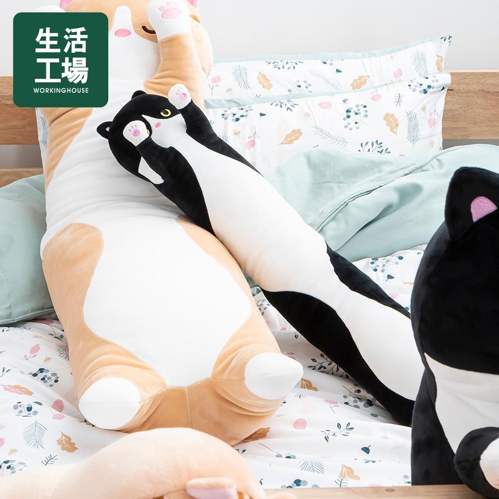 【38寵愛↗女王購物節-生活工場】愛黏貓造型頸枕-奇奇黑
