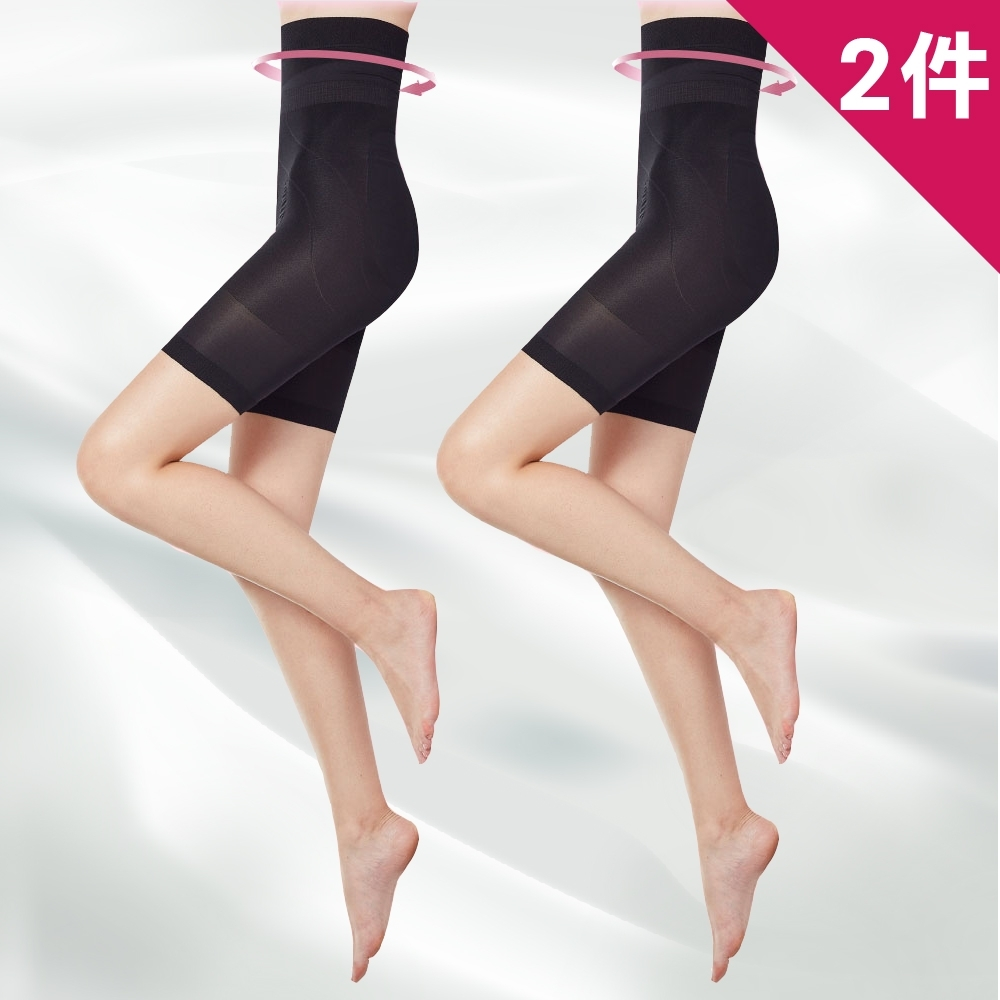 THECURVE 蔻麗芙 全速修身微整型三分褲超值2入組-經典黑