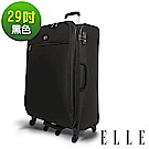 ELLE 70周年紀念款-29吋商務防盜超輕大容量購物布箱/行李箱- 黑色EL52071