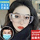 seoul show首爾秀 防疫防風沙防口沫透明工作護目鏡(贈吸震眼鏡盒+纖維眼鏡布) product thumbnail 1