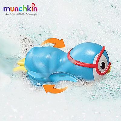 munchkin滿趣健-游泳企鵝洗澡玩具