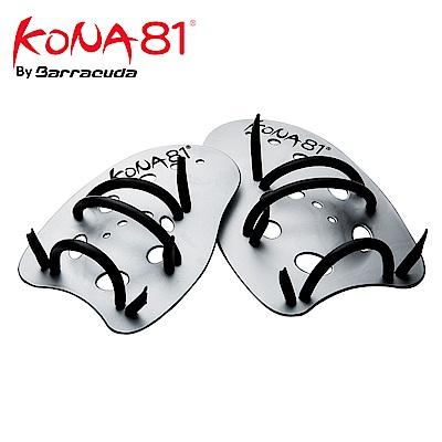 酷吶81 划水訓練掌拍 銀灰色 KONA81 HAND PADDLE