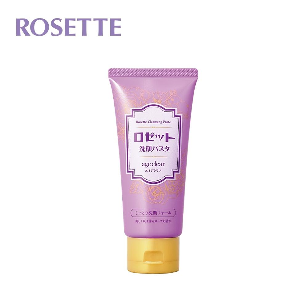 【ROSETTE】輕熟齡濃潤洗顏乳120g