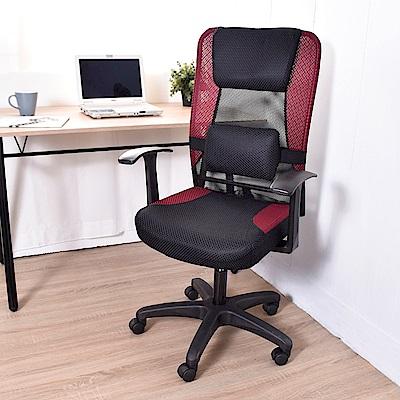 凱堡 科斯特高背T型手透氣仰傾電腦椅辦公椅