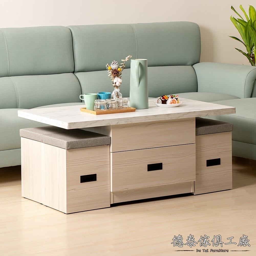 D&T 德泰傢俱 Mandy 石紋原切木 一桌四椅茶几餐桌 -120x63x52cm