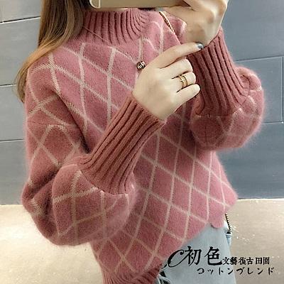 菱格紋針織毛衣-共5色(F可選)   初色