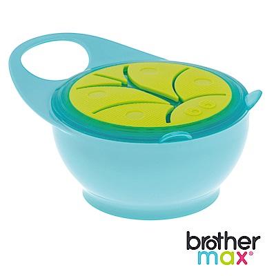 英國 Brother Max 輕鬆握零食碗 - 藍