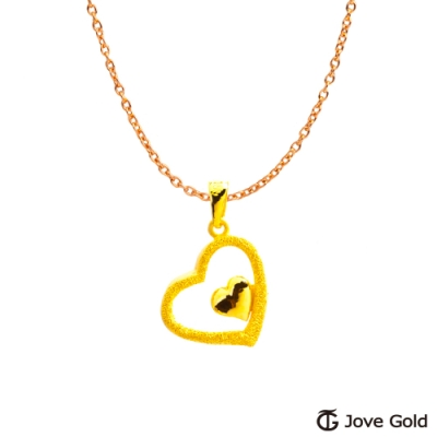 Jove Gold 漾金飾 靈魂伴侶黃金墜子 送項鍊