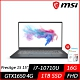 (M365組合) MSI微星 Prestige 15 A10SC 15吋電競筆電(i7-10710U六核心/GTX1650 4G/16G/1TB PCIe SSD/Win10) product thumbnail 1