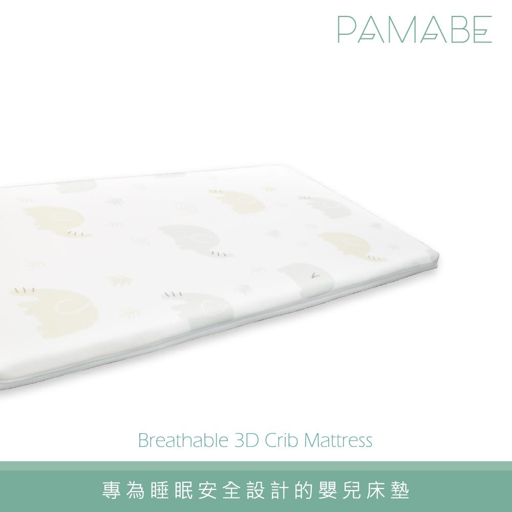 Pamabe水洗透氣護脊嬰兒床墊-60x120x5cm(兩花色可選)