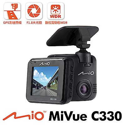 Mio MiVue C330 大光圈GPS行車記錄器(黏支版)-急速配