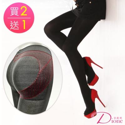 Dione 塑身褲襪 200丹高彈力 塑壓美型(買2送1)