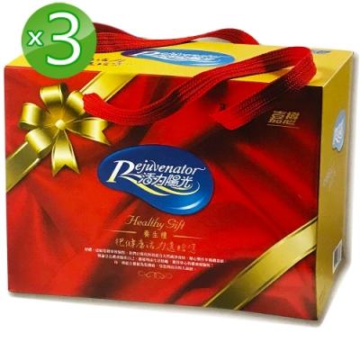 嘉懋活力陽光 初乳蛋白系列兩入養生禮盒3盒組(500g*2罐/盒;奶素)