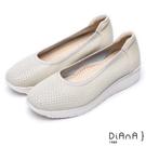 DIANA 漫步雲端超厚切焦糖美人款—透氣滾邊真皮厚底輕量休閒鞋-米白