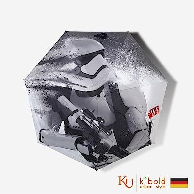 德國kobold 7K晴雨自動開收傘-星際大戰系列 風暴兵