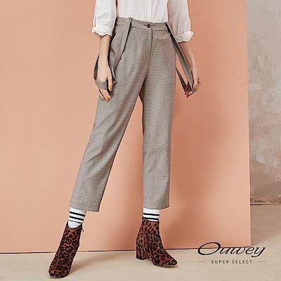 OUWEY歐薇 千鳥格紋可拆式吊帶造型老爺褲(咖)