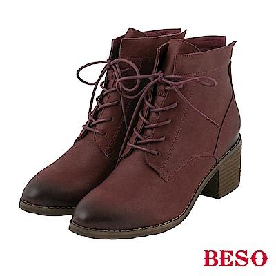 BESO 內斂光芒 擦色珠光綁帶靴~紅