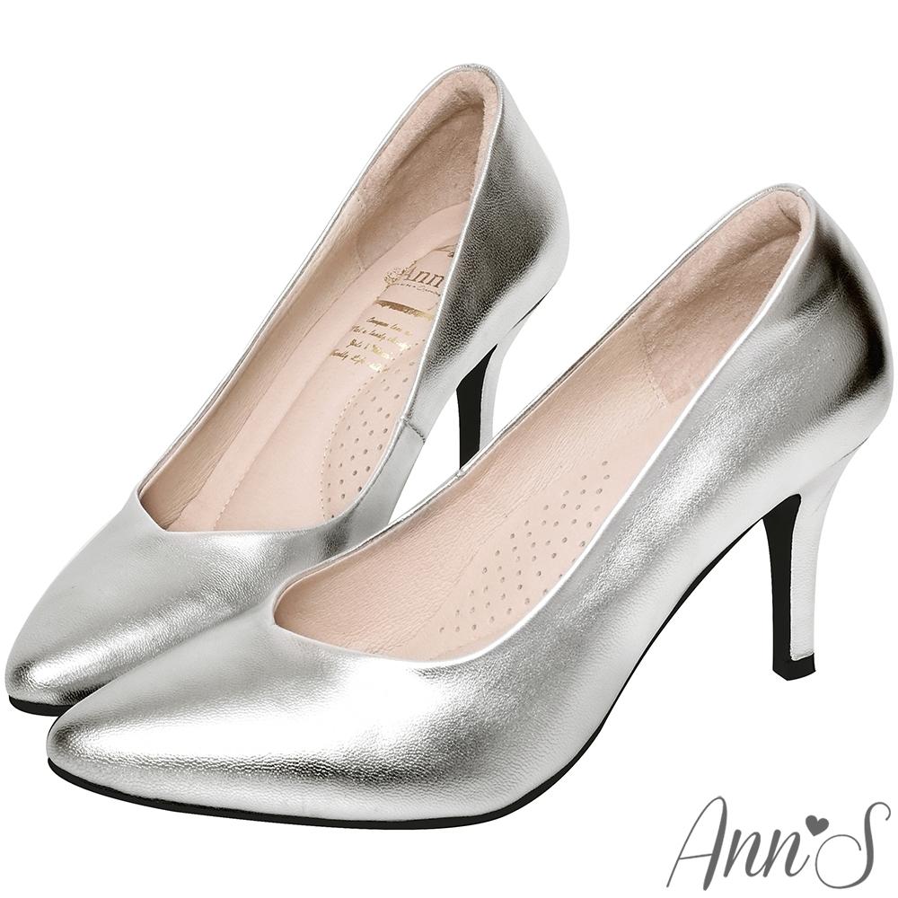 Ann'S舒適療癒系-V型美腿棉羊皮尖頭跟鞋-銀