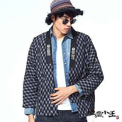地藏小王 BLUE WAY  花版印半纏和服外套