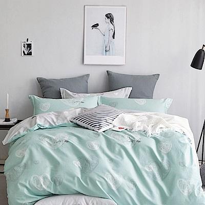 La Lune 台灣製40支精梳純棉雙人加大床包被套四件組 薄荷藍甜心